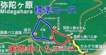 12弥陀ヶ原地図.jpg