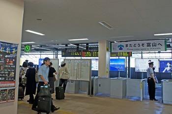 28富山駅.jpg