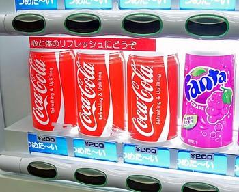 47自販機は200円.jpg