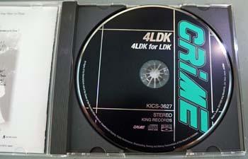 aDSC06118.jpg